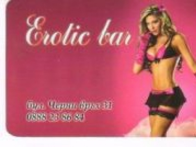 Erotic Bar Sofia